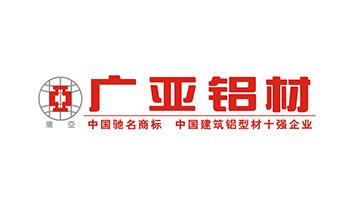 广亚铝材-创高合作伙伴